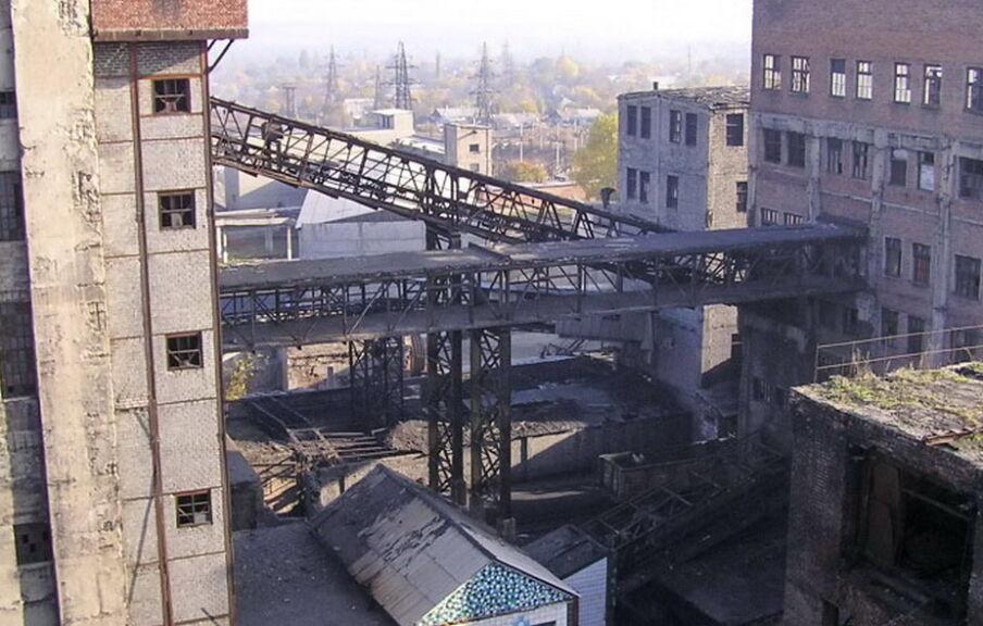 Техническое обследование коксохимического завода