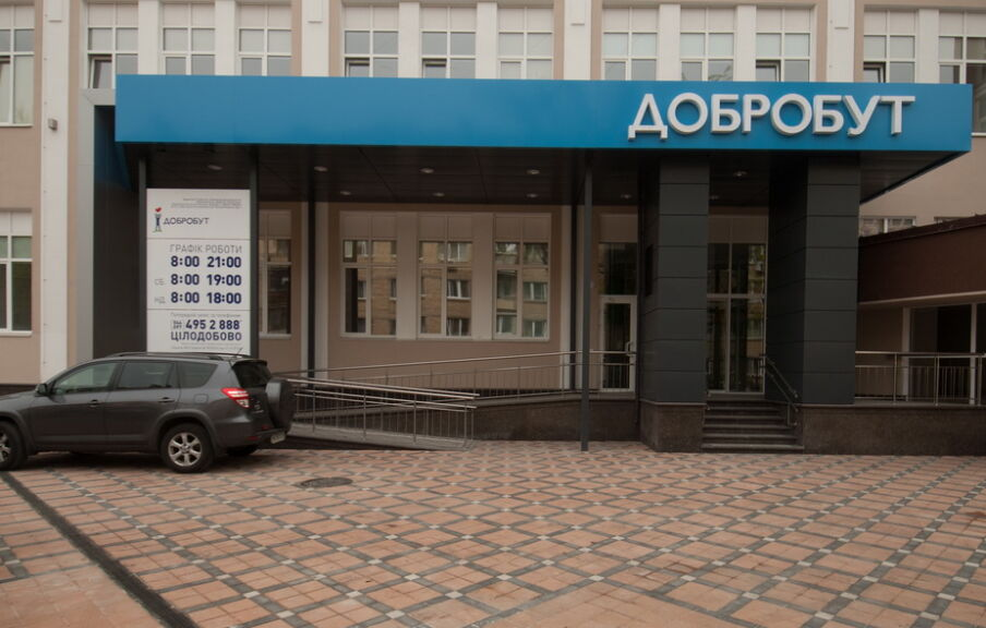 Строительство медицинского центра в Киеве