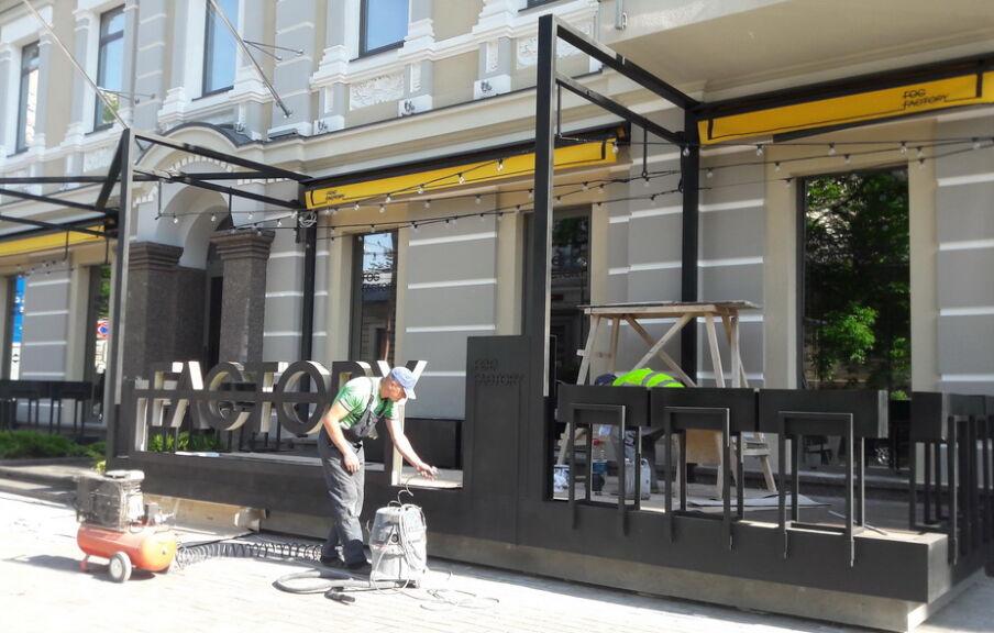 Строительство ресторана Fog Factory с летней террасой
