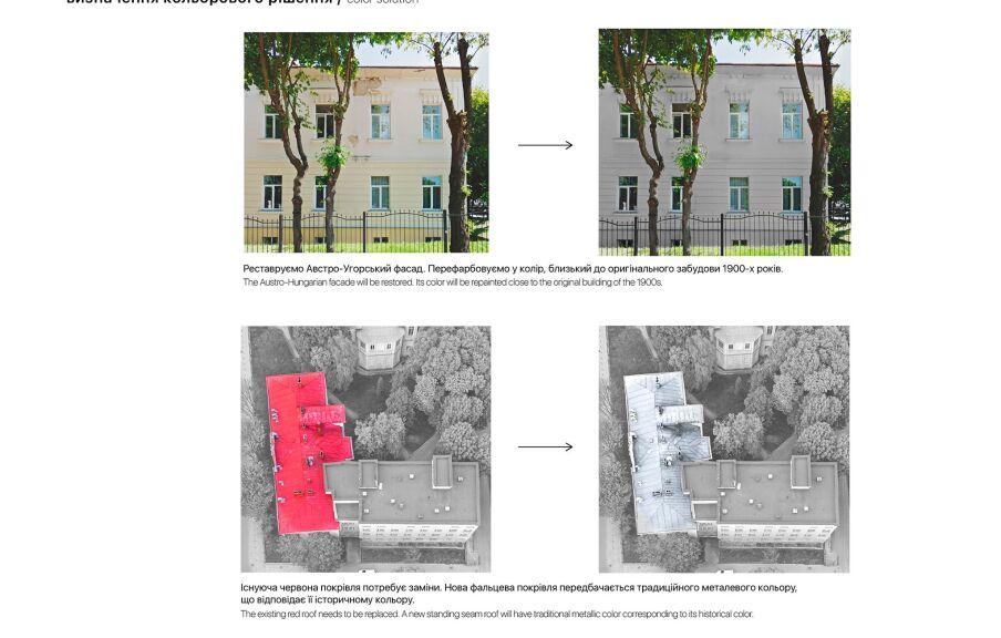 Определение цветового решения здания