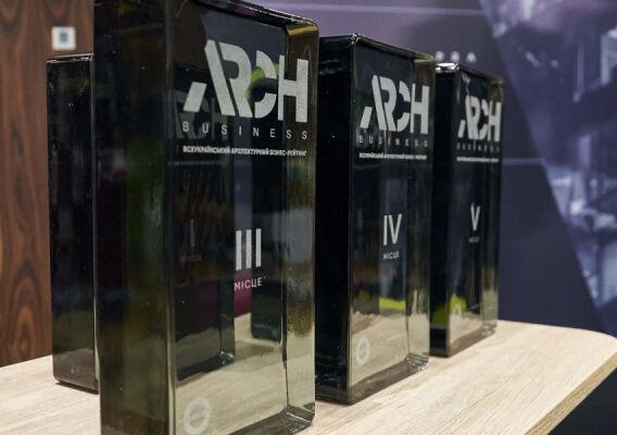 Рейтинг топ-10 архитектурных компаний Украины